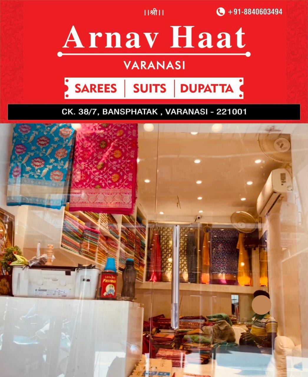 Arnav Haat Saree shop